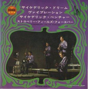 ベンチャーズ - サイケデリック・ドリーム - LP-4270