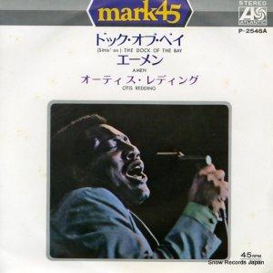 オーティス・レディング - トック・オブ・ザ・ベイ - P-2546A
