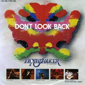 アースシェイカー - don't look back - RT07-2095