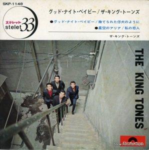 ザ・キング・トーンズ - グッド・ナイト・ベイビー - SKP-1148