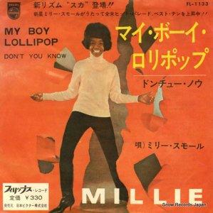 ミリー・スモール - マイ・ボーイ・ロリポップ - FL-1133