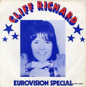クリフ・リチャード - eurovision special - EMI2022