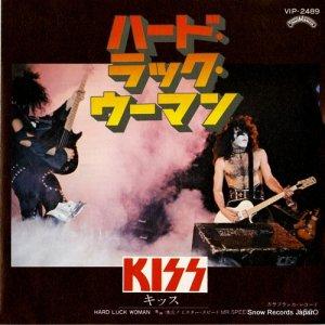 キッス - ハード・ラック・ウーマン - VIP-2489