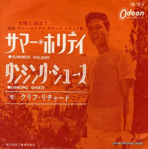 クリフ・リチャード - サマー・ホリデイ - CM-1014