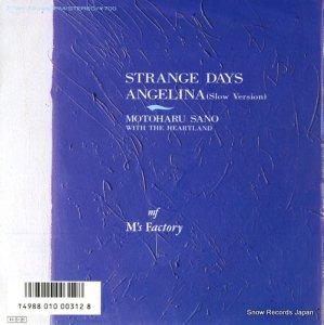 佐野元春 - strange days - 07.5H-301