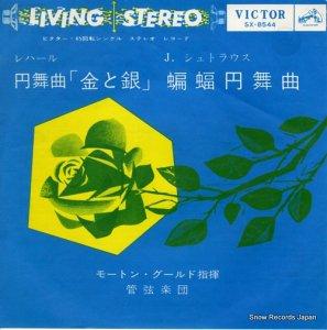 モートン・グールド - レハール:円舞曲「金と銀」 - SX-8544