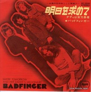 バッドフィンガー - 明日を求めて - AR-2899