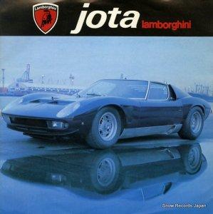 スーパーカー・サウンド・シリーズ - ランボルギーニ・イオタ - VA-1012