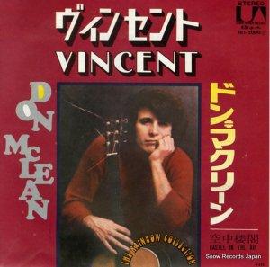 ドン・マクリーン - ヴィンセント - HIT-2000