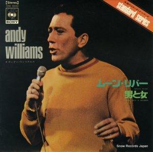 アンディ・ウィリアムス - ムーン・リバー - SONG80042