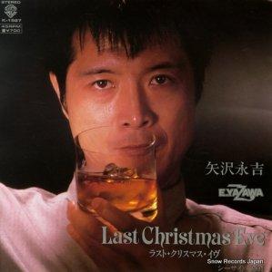 矢沢永吉 - ラスト・クリスマス・イヴ - K-1527