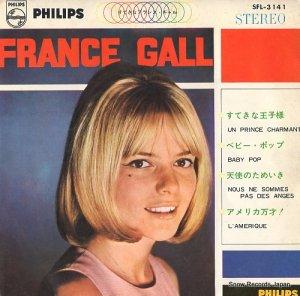 フランス・ギャル - すてきなフランス・ギャル - SFL-3141