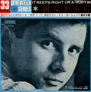 ジョニー・ティロットソン - 涙ながらに - 17F-9