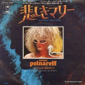 ミッシェル・ポルナレフ - 悲しきマリー - ECPB-299