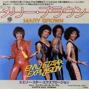 エミリー・スター・エクスプロージョン - メリー・ブラウン - YE-1-V