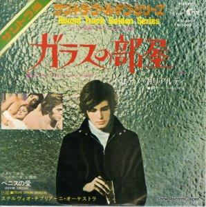 ペピーノ・ガリアルディ - ガラスの部屋 - FM-1006