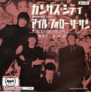 ザ・ビートルズ - カンサツ・シティ - AR-1194