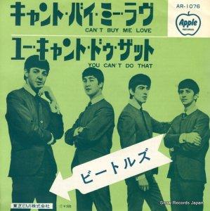 ザ・ビートルズ - キャント・バイ・ミー・ラヴ - AR-1076