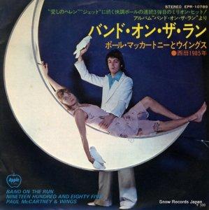 ポール・マッカートニー&ウィングス - バンド・オン・ザ・ラン - EPR-10789