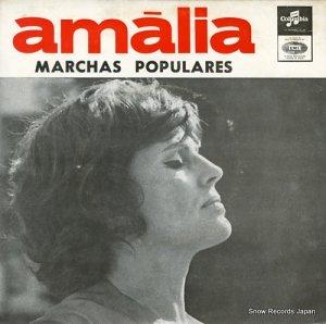 アマリア・ロドリゲス - marchas populares - SLEM2349