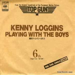 ケニー・ロギンス - 真昼のゲーム - 04SP989