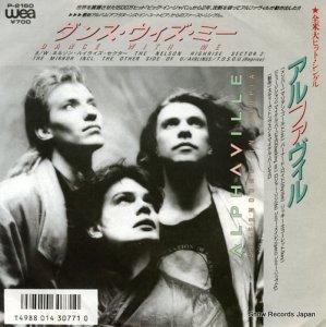 アルファヴィル - ダンス・ウィズ・ミー - P-2160