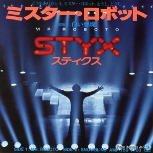 スティクス - ミスター・ロボット - AMP-759