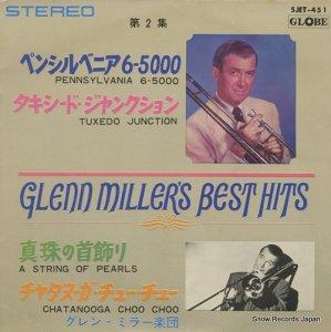 グレン・ミラー - ベスト4・第2集 - SJET-451
