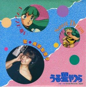 成清加奈子 - sweet dream - KAC0001