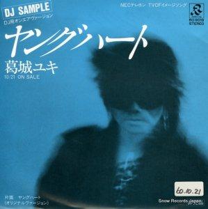 葛城ユキ - ヤングハート(dj用オンエアヴァージョン) - RO-9019