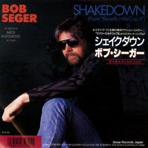 ボブ・シーガー - シェイクダウン - P-2273