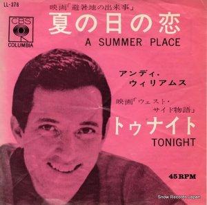 アンディ・ウィリアムス - 夏の日の恋 - LL-376