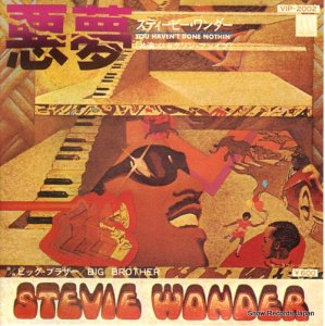 スティービー・ワンダー - 悪夢 - VIP-2002