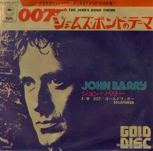 ジョン・バリー - 007ジェームズ・ボンドのテーマ - ECPB-217