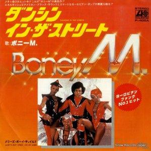 ボニーM - ダンシン・イン・ザ・ストリート - P-405A