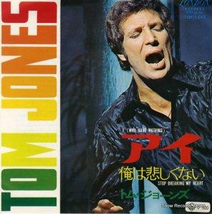 トム・ジョーンズ - アイ - TOP-1542