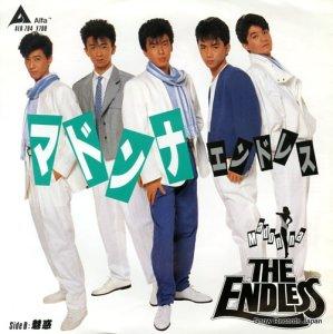 エンドレス - マドンナ - ALR-784