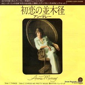 アン・マレー - 初恋の並木径 - ECR-20088