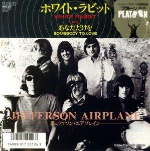 ジェファーソン・エアプレイン - ホワイト・ラビット - RPS-241