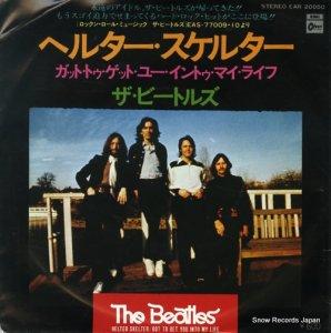 ザ・ビートルズ - ヘルター・スケルター - EAR-20050