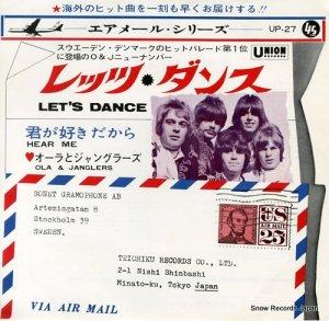 オーラとジャングラーズ - レッツ・ダンス - UP-27