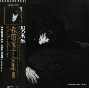 森田童子 - ア・ボーイ - L-6303A