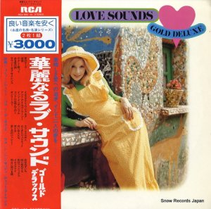 V/A - 華麗なるラブ・サウンド - RCA-8093-94