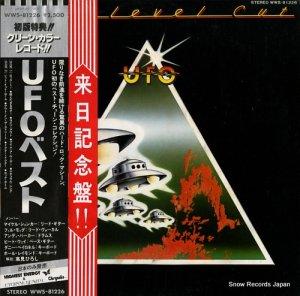 UFO - ufoベスト - WWS-81226