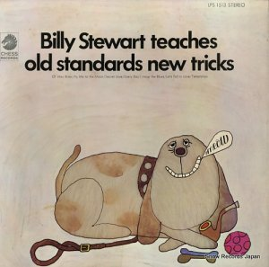 ビリー・スチュワート - billy stewart teaches old standards new tricks - LPS1513