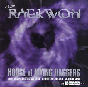 レイクウォン - house of flying daggers / 10 bricks - RK009-1