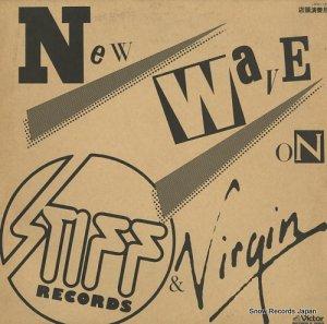 V/A - ニュー・ウエイブ・オン・スティック・アンド・ヴァージン - LWG-1192
