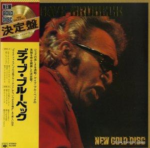 デイブ・ブルーベック - ニュー・ゴールド・ディスク - SOPO56