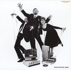 ピチカート・ファイブ - pizzicato five in the bag - COZA-50228