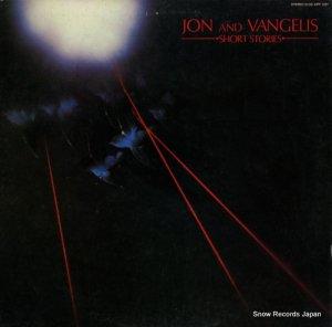 ジョン・アンダーゾン・アンド・ヴァンゲリス - ショート・ストーリーズ - MPF1287